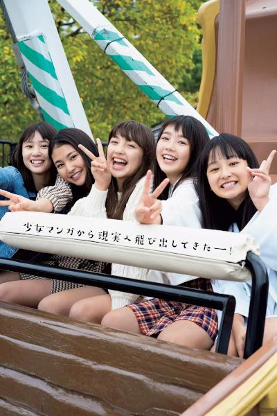 821(ハニー), Weekly Playboy 2019 No.51 (週刊プレイボーイ 2019年51号)