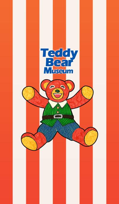 Teddy Bear Museum 93 - Ha Ha Ha Bear