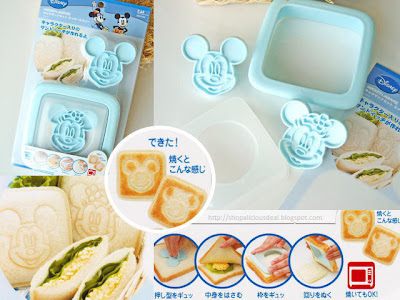 Creative Sandwich Cutters and Unusual Sandwich Marker Design (15) 10