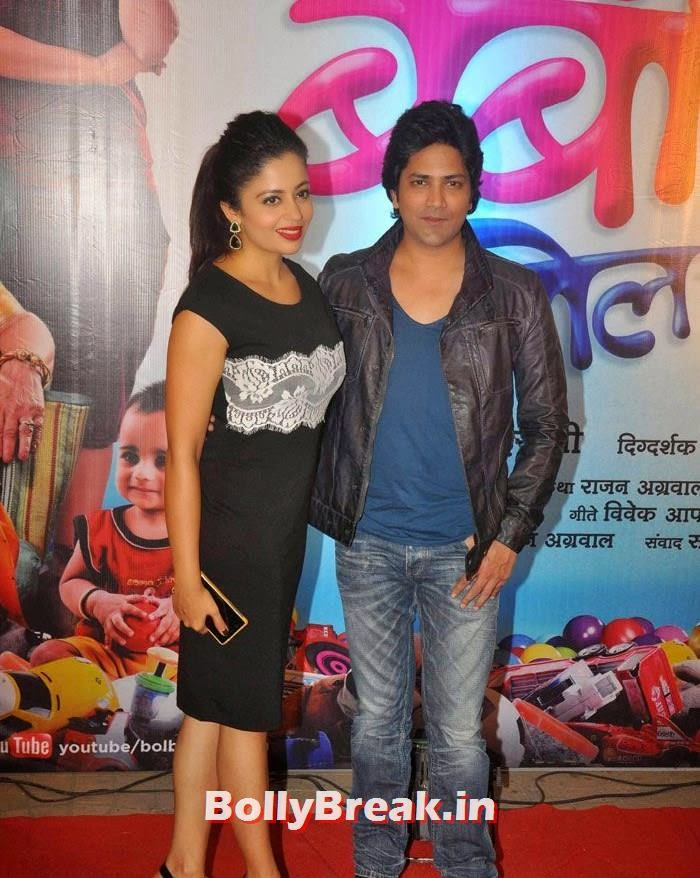 Neha Pendse, Aniket Vishwasrao, 'Bol Baby Bol' Marathi Movie Grand Premiere Photo Gallery