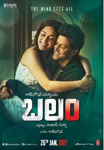 Balam (2017) DVDScr Telugu Full Movie Watch Online Free