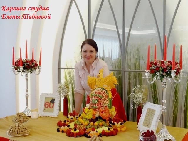 оформление торжеств в южно-сахалинске карвинг фруктов