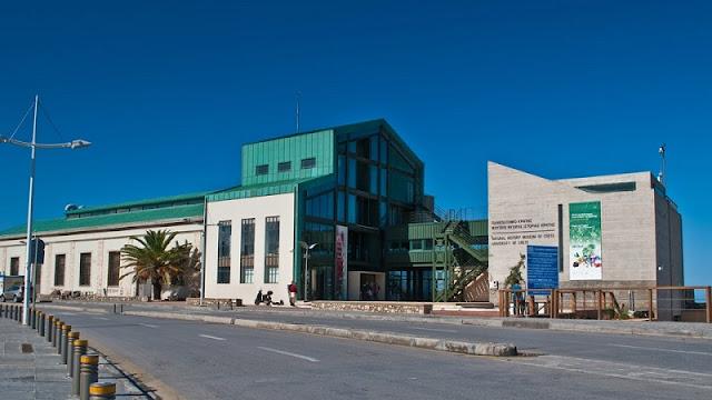 Museu de história natural de Creta