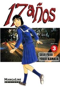 17-sai (KAMATA Youji)
