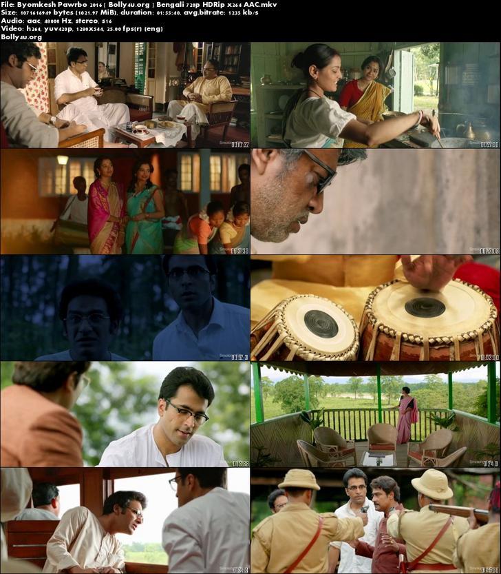 Byomkesh Pawrbo 2016 HDRip 720p Bengali Movie 1Gb Download