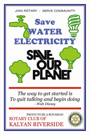 Free Save Electricity Poster