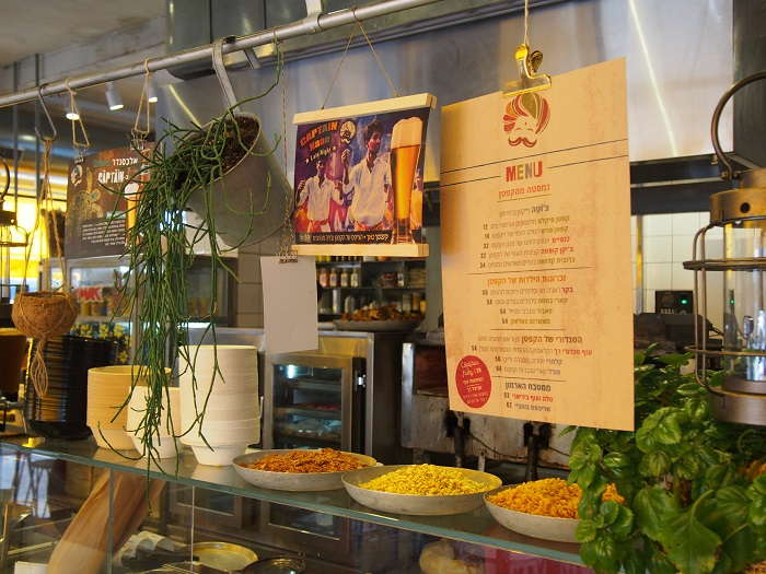 Captain Curry – Fast Indian Chef Restaurant in Tel Aviv