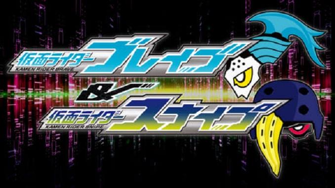 Kamen Rider Ex-Aid Trilogy: Another Ending Kamen Rider Brave & Snipe Subtitle Indonesia