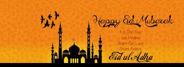Happy Bakri Eid Shayari In Urdu & Bakra Eid Shayari & Bakrid Shayari