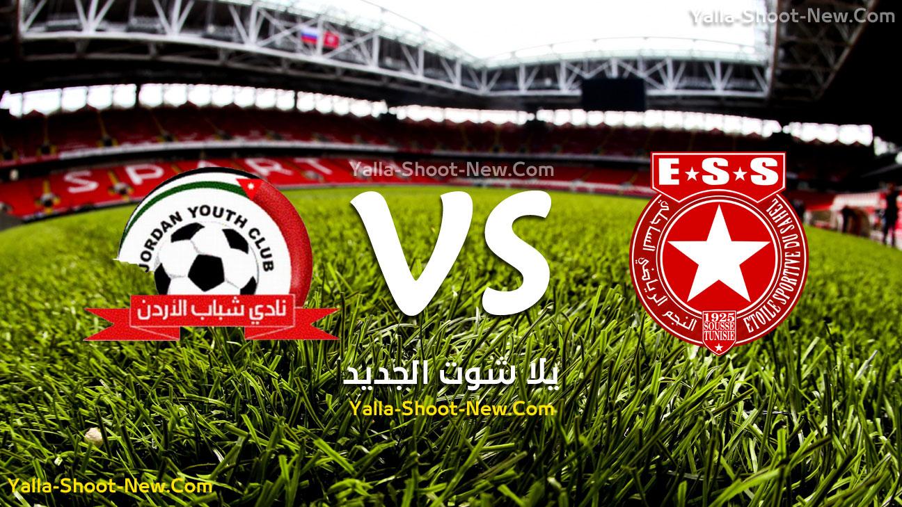 مباراة شباب الأردن والنجم الرياضي الساحلي