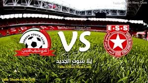 نتيجة مباراة شباب الأردن والنجم الرياضي الساحلي اليوم 29-08-2019 في البطولة العربية للأندية