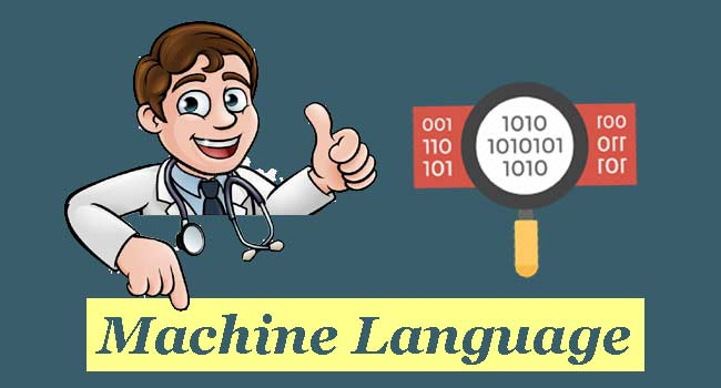 machine language kya hai