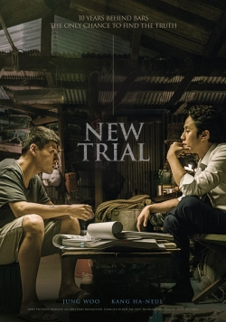 New Trial / Jaesim Legendado