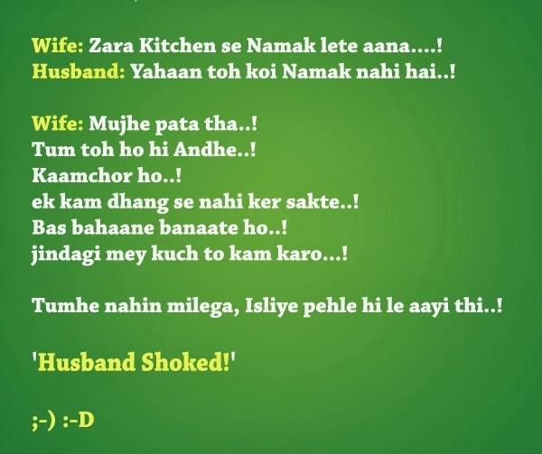 Funny Jokes Whatsapp ~ WhatsApp Jokes Message Collection