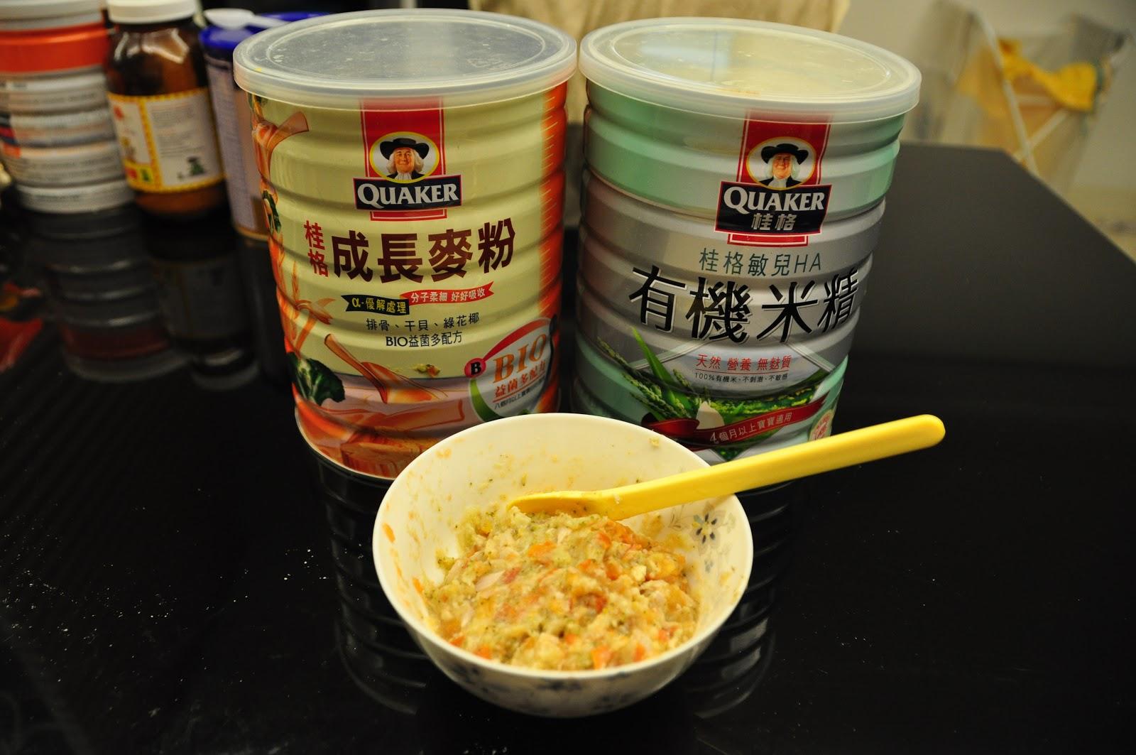 嬰兒副食品份量  - 綠蟲網 - BidWiperShare.com