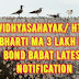 Vidhyasahayak/ Head Teacher Bharti ma 3 lakh na bond babat latest Notification