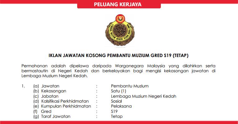 Jawatan Kosong di Lembaga Muzium Negeri Kedah
