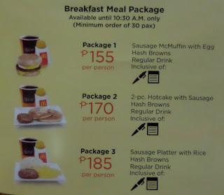 breakfast meals McDonald's
