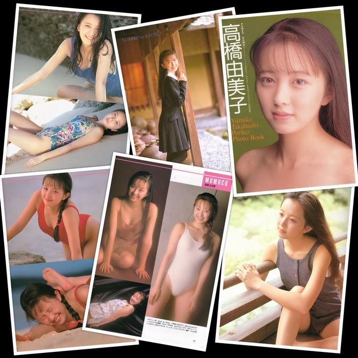 [Photobook] Yumiko Takahashi 高橋由美子 &  Yumiko Takahashi Perfect Photo Book (1991-11-01) photobook 09250