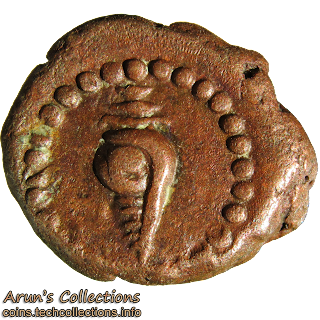 [MYS003] Mysore Wodeyars anonymous coin - Conch