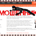 Издательство TextNabor.ru (personal@textnabor.ru) отзывы, лохотрон! Наборщик текста на дому