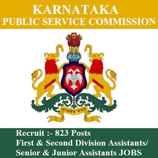 Karnataka Public Service Commission, KPSC, Karnataka, PSC, Assistant, Division Assistant, 12th, freejobalert, Sarkari Naukri, Latest Jobs, kpsc logo