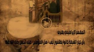 Siapakah Imam Syiah yang Menghinakan Orang Mukmin?!
