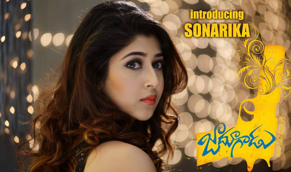 Sonarika Unseen Stills, Actress Sonarika Bhadoria Jadoogadu Movie HD Wallpapers