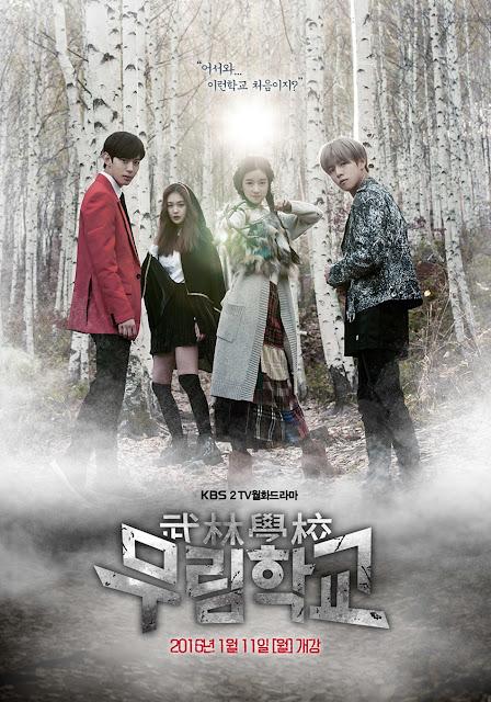 Korean Drama Moorim School 2016 Subtitle Indonesia