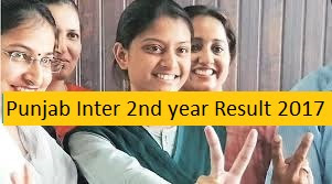 Punjab Inter 2nd year Result 2017