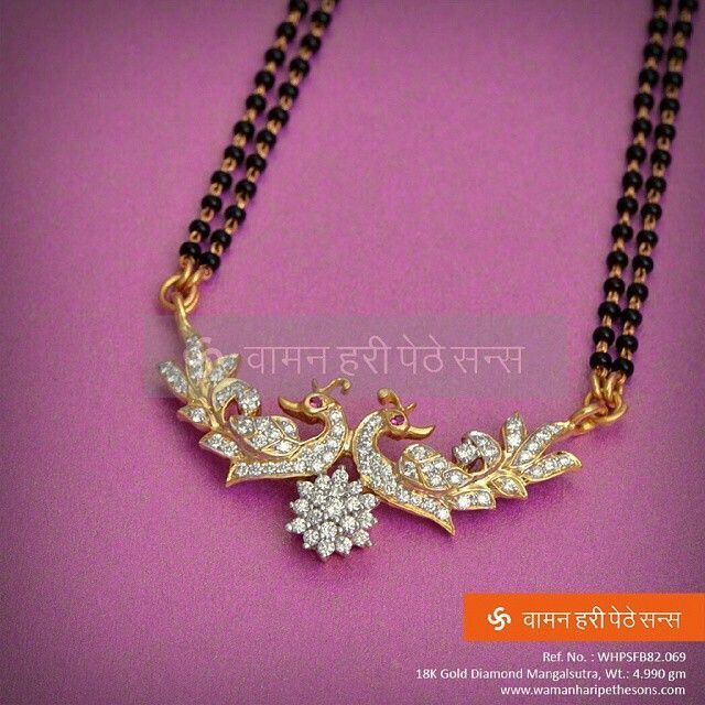 Mangalsutra with Diamond Pendants