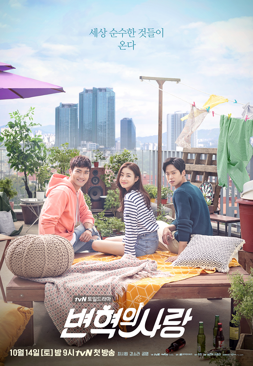 Sinopsis Revolutionary Love (2017) - Serial TV Korea