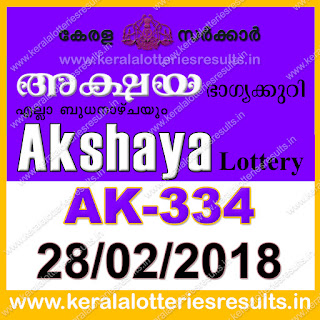 KeralaLotteriesResults.in, akshaya today result : 28-2-2018 Akshaya lottery ak-334, kerala lottery result 28-02-2018, akshaya lottery results, kerala lottery result today akshaya, akshaya lottery result, kerala lottery result akshaya today, kerala lottery akshaya today result, akshaya kerala lottery result, akshaya lottery ak.334 results 28-2-2018, akshaya lottery ak 334, live akshaya lottery ak-334, akshaya lottery, kerala lottery today result akshaya, akshaya lottery (ak-338) 28/02/2018, today akshaya lottery result, akshaya lottery today result, akshaya lottery results today, today kerala lottery result akshaya, kerala lottery results today akshaya 28 2 18, akshaya lottery today, today lottery result akshaya 28-2-18, akshaya lottery result today28.2.2018, kerala lottery result live, kerala lottery bumper result, kerala lottery result yesterday, kerala lottery result today, kerala online lottery results, kerala lottery draw, kerala lottery results, kerala state lottery today, kerala lottare, kerala lottery result, lottery today, kerala lottery today draw result, kerala lottery online purchase, kerala lottery, kl result,  yesterday lottery results, lotteries results, keralalotteries, kerala lottery, keralalotteryresult, kerala lottery result, kerala lottery result live, kerala lottery today, kerala lottery result today, kerala lottery results today, today kerala lottery result, kerala lottery ticket pictures, kerala samsthana bhagyakuri