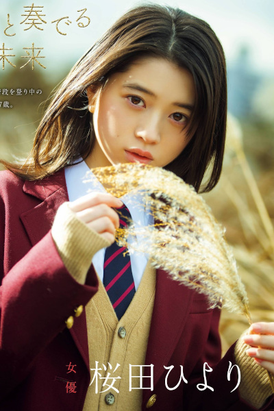 Hiyori Sakurada 桜田ひより, Platinum FLASH Vol.12 2020.2.14