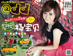Add Magazine Cover Girl 2012