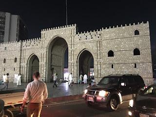 Bab Makkah (Mecca Gate), Jeddah