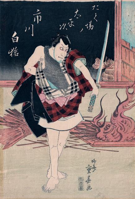 Shigeharo. The actor Ichikawa Hakuen as Tateba no Taheiji. 1825