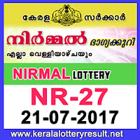 kl result yesterday,lottery results, lotteries results, keralalotteries, kerala lottery, keralalotteryresult, kerala lottery result, kerala lottery result live, kerala lottery results, kerala lottery today, kerala lottery result today, kerala lottery results today, today kerala lottery result, kerala lottery result 21.7.2017 nirmal lottery nr 27, nirmal lottery, nirmal lottery today result, nirmal lottery result yesterday, nirmal lottery nr27, nirmal lottery 21.7.2017, 21-7-2017 kerala result