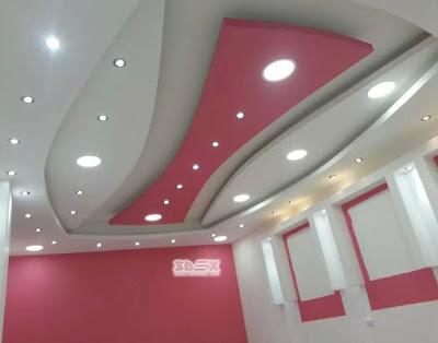 POP design false ceiling ideas for living room and hall 2019