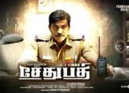 Watch Sethupathi (2016) DVDScr Tamil Full Movie Watch Online Free Download