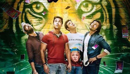 Tu Mera Bhai Nahi Hai Lyrics - Fukrey Returns | Gandhharv Sachdeav