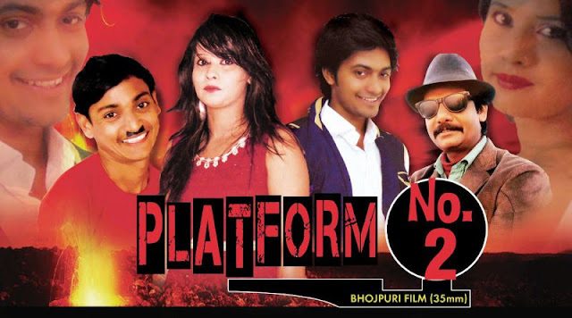Platform No. 2 (Bhojpuri) Movie Star Casts, Wallpapers, Trailer, Songs & Videos