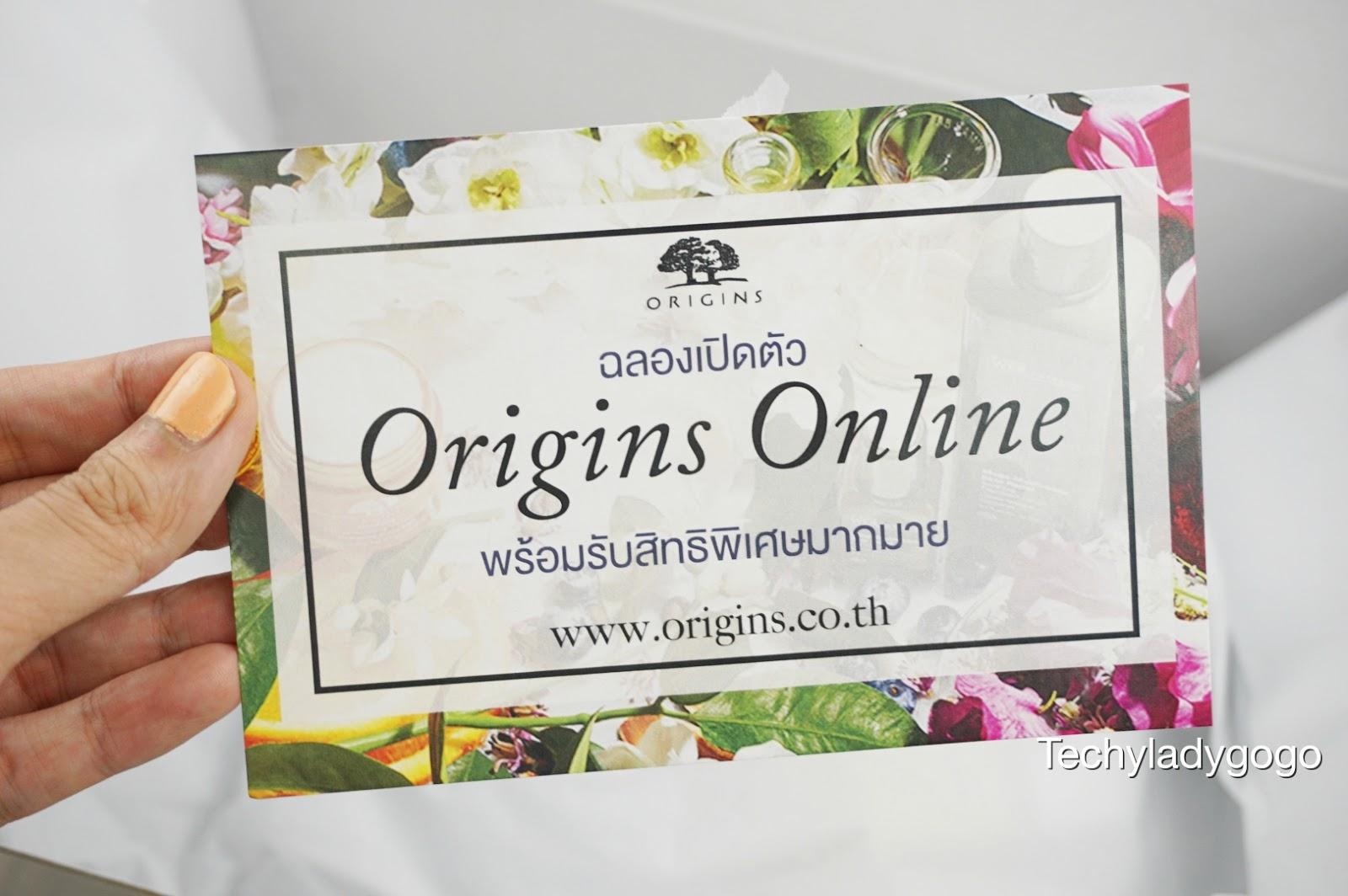 เปิดกล่องช้อปปิ้ง ORIGINS Online เว็บไซต์เครื่องสำอางออริจินส์ออนไลน์ ช้อปสะดวก ของแถมเพียบ