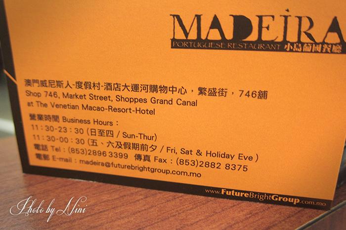 【澳門美食】小島葡國餐廳。露天演奏表演相伴用餐