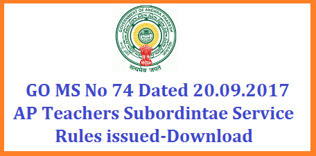 AP GO MS No 74 Andhra Pradesh Teachers Subordintate Service Rules Orders Issued- Download AP Teachers New Service Rules come into Force through GO MS No 72 73 74 in School Education Department of Andhra Pradesh  School Education    –  Andhra  Pradesh  Educational  Subordinate  Service Rules – Special Rules  - Issued. ap-go-ms-no-74-andhra-pradesh-teachers-subordinate-service-rules-orders-download