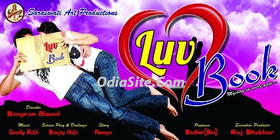 luv book oriya film love