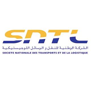 sntl-alwadifa-maroc-2018-emploi-public