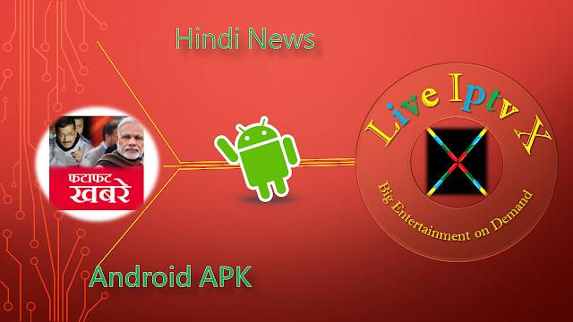 Hindi News APK