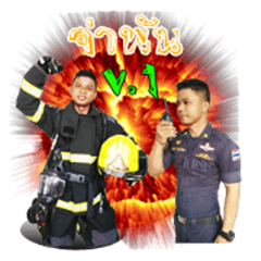 Sergeant Pun firefighters vol.1