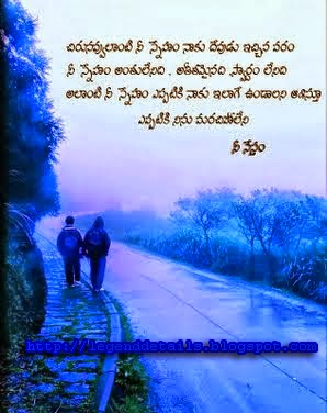 Telugu Friendship Quotes Images Best Friendship Quotes In Telugu